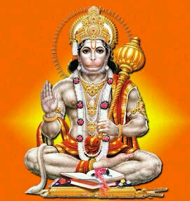 Lord Hanuman Baby Names | 94 Names Available - NamesLook