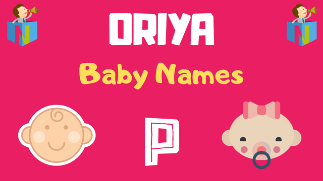 Oriya Baby names starting with P - NamesLook