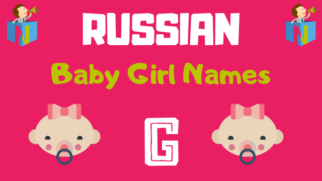 46++ Russian names that start with g ideas in 2021